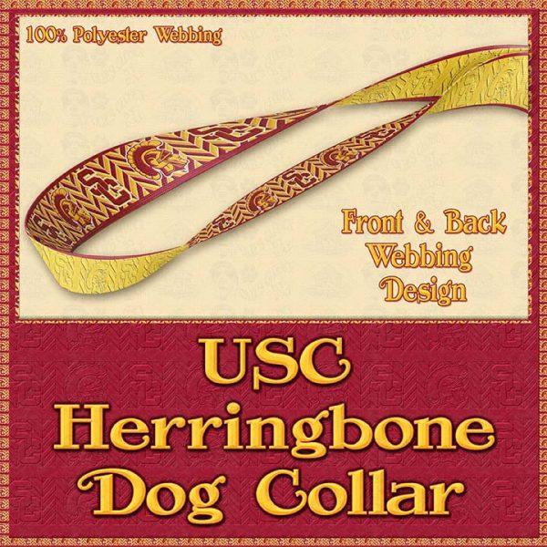 USC Herringbone Designer Dog Collar Product Image No4